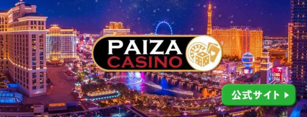 online casino paiza